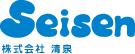 株式会社清泉